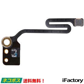 iPhone6Plus Wifiアンテナ 修理 交換用リペアパーツ