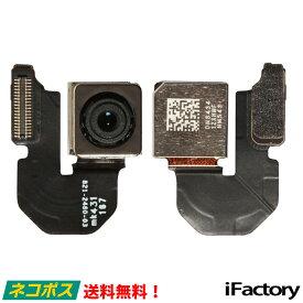iPhone6 バックカメラ/メインカメラ 修理 交換用リペアパーツ