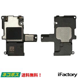 iPhone6 ラウドスピーカー 修理 交換用リペアパーツ