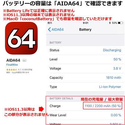 【ネコポス送料無料】【1年間保証】iPhone6s大容量互換バッテリー高品質2200mAhPSE準拠工具セット修理交換リペアパーツ新入荷【1年間保証】