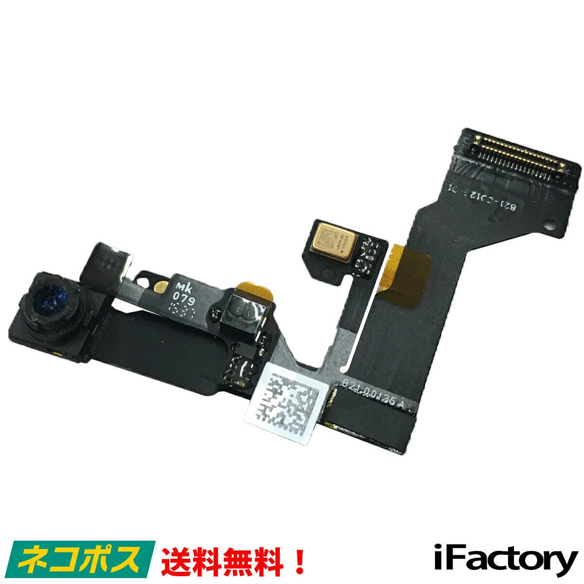 iPhone6s 近接センサー/フロントカメラ 修理 交換用リペアパーツ