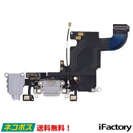 iPhone6s イヤホン/ライトニングコネクタケーブル グレイ