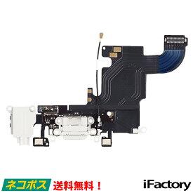 iPhone6s イヤホン/ライトニングコネクタケーブル ホワイト