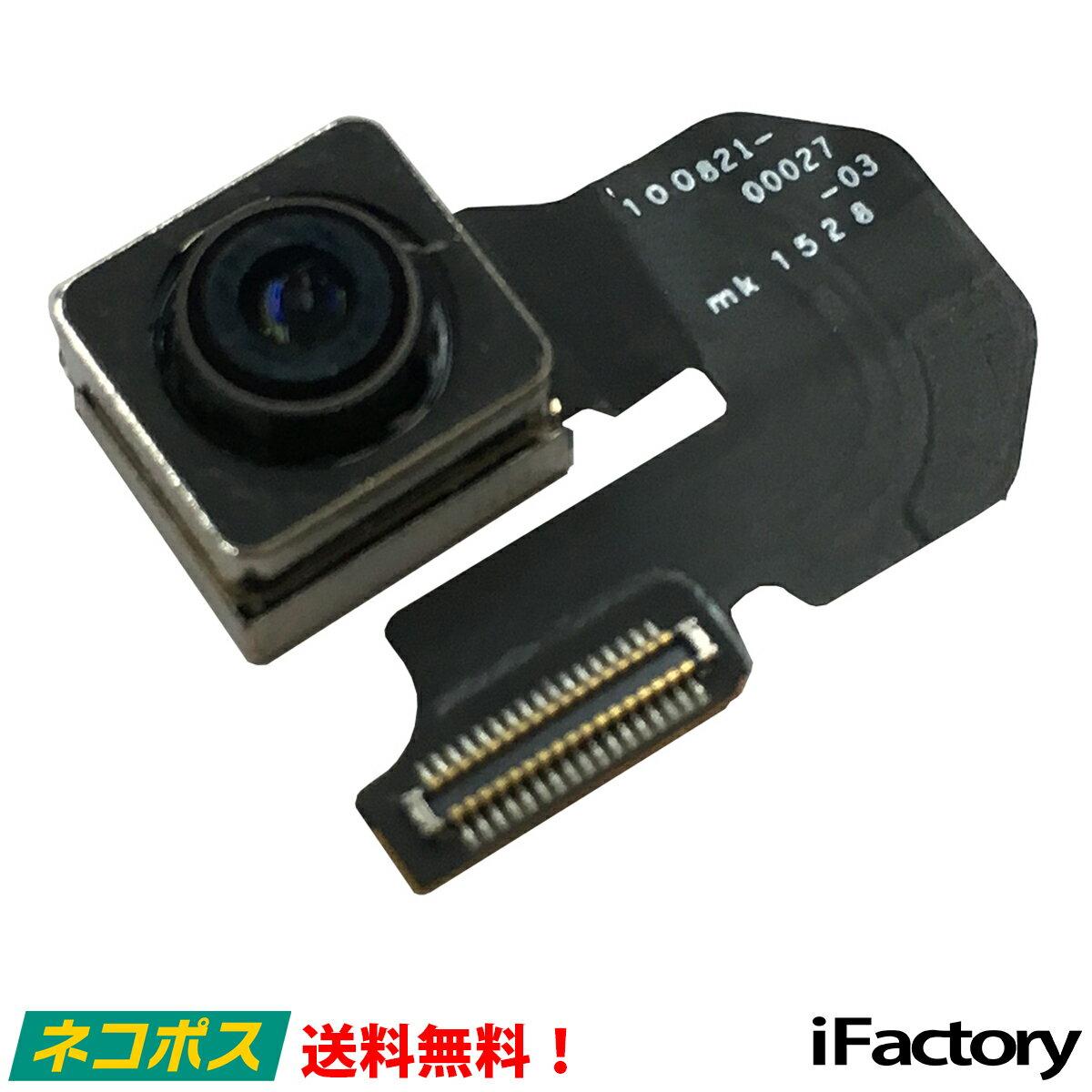 iPhone6s バックカメラ/メインカメラ 修理 交換用リペアパーツ 新入荷