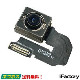iPhone6sPlus バックカメラ/メインカメラ 修理 交換用リペアパーツ