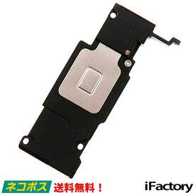 iPhone6sPlus ラウドスピーカー 修理 交換用リペアパーツ 新入荷