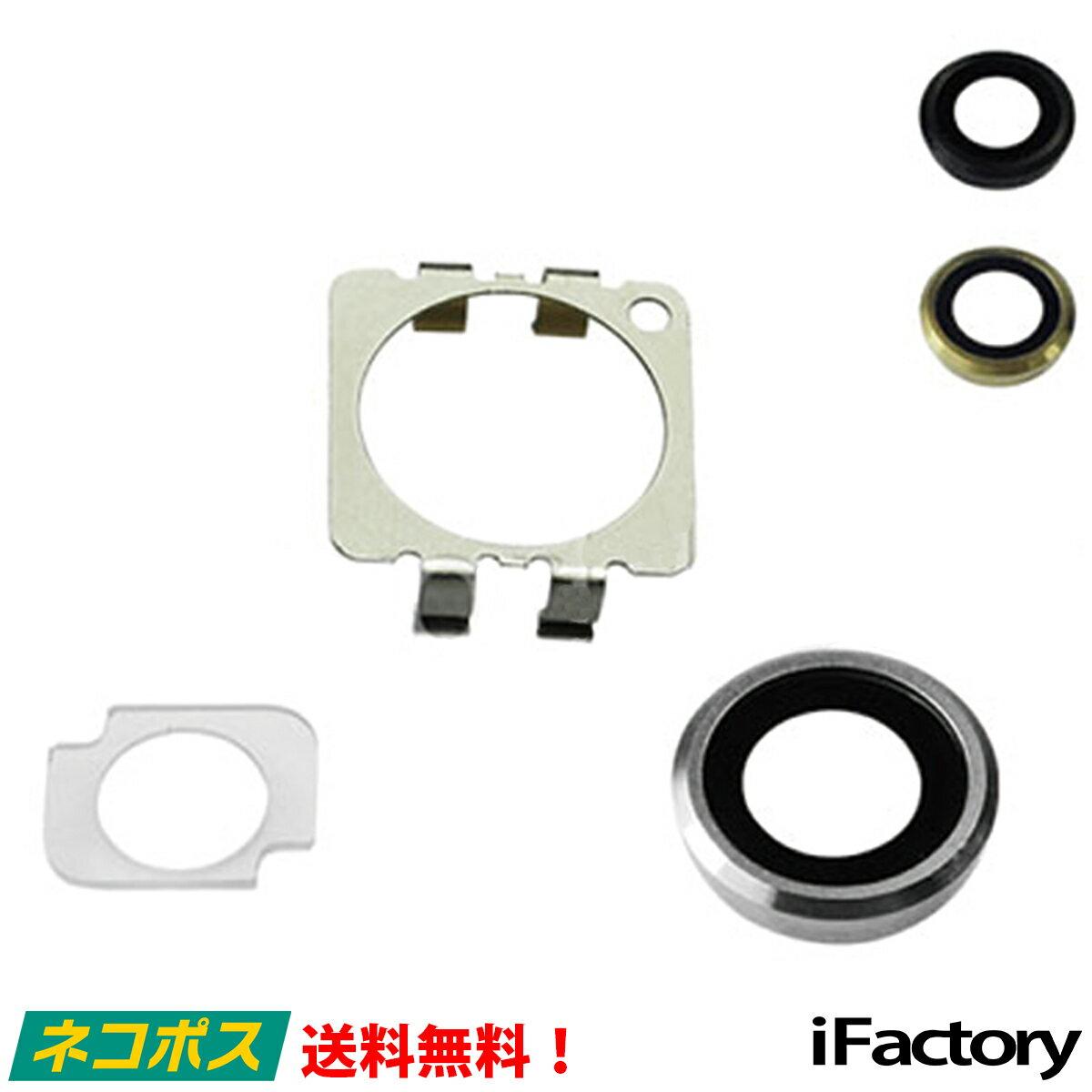 iPhone6/6s バックカメラレンズカバー+ディフューザーレンズ 修理 交換用リペアパーツ
