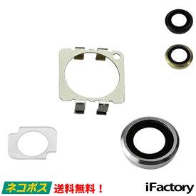 iPhone6Plus/6sPlus バックカメラレンズカバー+ディフューザーレンズ 修理 交換用リペアパーツ