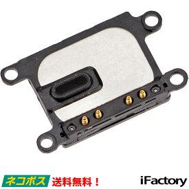 iPhone7/8 イヤースピーカー 修理 交換用リペアパーツ