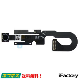 iPhone7 近接センサー/フロントカメラ 修理 交換用リペアパーツ