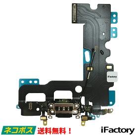iPhone7 ドックコネクタ ライトニングコネクタケーブル 修理 交換用リペアパーツ