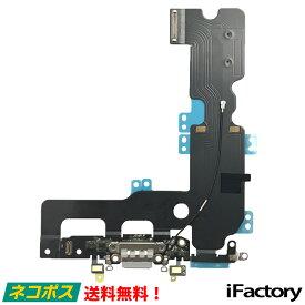 iPhone7Plus ドックコネクタ ライトニングコネクタケーブル 修理 交換用リペアパーツ