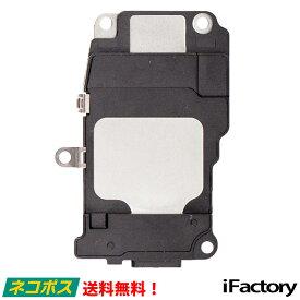 iPhone7 ラウドスピーカー 修理 交換用リペアパーツ 新入荷