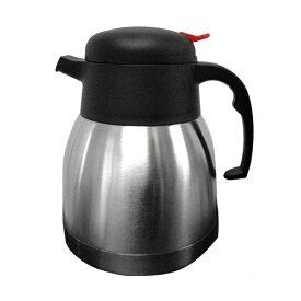 ステンレス卓上ポット1.0L 卓上ポット・ランチ・弁当・広口タイプなので氷も楽々入る!・お茶・温かい・コーヒー・冷たい・麦茶・お冷・一人暮らし・独身・学生/卓上ポット1.0L