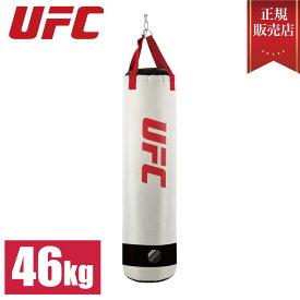 UFC MMAヘビーバッグ サンドバッグ 46kg 100L 総合格闘技 オフィシャル UHK-69748