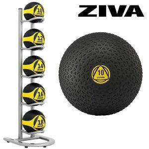 スラムボール ウエイトボール トレーニングボール ボールツリー ラックセット ボールラック ZIVA ジーヴァ フリーウエイト トレーニング 業務用 家庭用 ボール5個セット