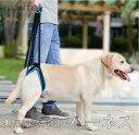【送料無料】後ろ足用介護 歩行補助ハーネス 老犬 犬用 ペット用 ソフトハーネス 介護用 歩行補助 サポートハーネス 介助 シニア