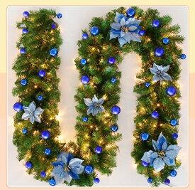 【新品・送料無料】 クリスマス 飾り LED付き(電池別売り) ガーランド かわいい デコレーションモール クリスマスツリー 装飾籐 パーティー装飾藤 華やか 松の葉モール クリスマス用品 折りたたみ