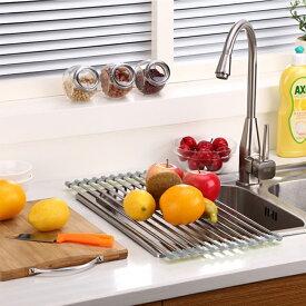 【送料割引】水切りラック 折りたたみ  耐熱 耐冷 ステンレス キッチン 食器用 収納 シンクマット 錆びない材質 シリコン 滑り止め シンク用 お皿水切り 野菜水切り 52×34cm 2色あり
