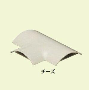 未来工業 OPWT-7M ワゴンモール(ワイドタイプ)付属品(チーズ) ミルキーホワイト 1個