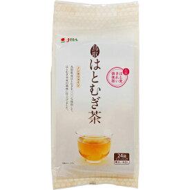 鳥取はとむぎ茶(7g*24袋入) ゼンヤクノー ハトムギ茶 はと麦茶 ハト麦茶 ノンカフェイン 煮出し 水出し