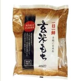 玄米もち 特別栽培米使用 315g(7個入)ムソー 杵つき製法 真空個包装 マクロビ 玄米餅 玄米食