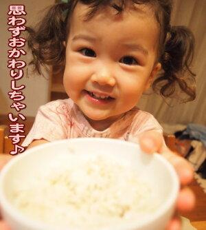 麦ご飯で下腹スッキリ!