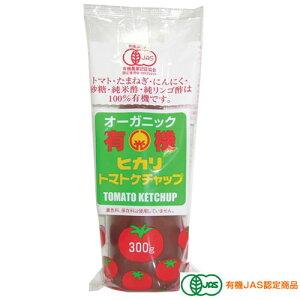 (ヒカリ)有機トマトケチャップ 300g?オーガニック【ご注文合計7700円以上(税込)で送料無料】【RCP】?s60