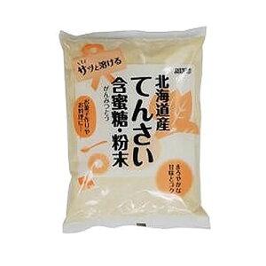 (ムソー)てんさい含蜜糖・粉末 500g|国内産 国産 てんさい糖 甜菜糖|s60