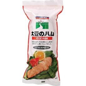 三育 大豆のハム 400g 大豆ミート 大豆ハム フェイクミート ソイハム 畑のお肉 マクロビ ベジタリアン