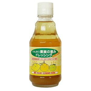 果実の恵み ドレッシング 200mL ヒカリ 国内産 フレンチタイプ 純米酢 有機柑橘類 レモン ゆず たまねぎ ゆこう なたね油 粗糖 原塩 カロリー控えめ 無添加