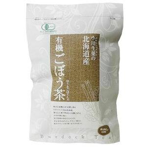 有機ごぼう茶 (1.5g*30袋入) 小川生薬 北海道産 国産 ゴボウ茶 牛蒡茶 お茶 安心安全 やさしい香り ティーバッグ ノンカフェイン 煮出し 水出し