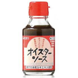 光食品 オイスターソース 115g 牡蛎 かき 国内産粗糖 本醸造醤油使用