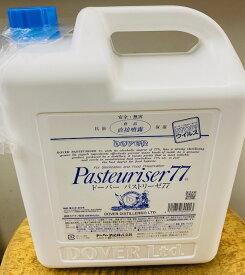 ドーバーパストリーゼ77 5L 消毒液 除菌 防カビ 防臭 度数77