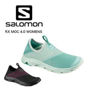 【OUTLET SALE アウトレット セール 40%OFF 】Salomon サロモン RX MOC 4.0 WOMENS レディース シューズ トレイルランニングシューズ サロモンシューズ トレラン サンダル 登山 アウトドア ジョギング