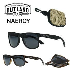 OUTLAND アウトランド NAEROY ナエロイ サングラス 眼鏡 偏光 釣り フィッシング 登山 キャンプ アウトドア 折りたたみ 軽量 小型 コンパクト ケース付き 送料無料