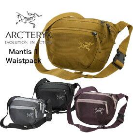 【国内正規品】ARCTERIX MANTIS 1 アークテリクス マンティス1 Maka1 Waist Pack マカ1 最新モデル アークテリクスマカ アークテリクスマンティス  アークテリクスバック アークテリクス 定番アイテム  バッグ メンズ レディース プレゼント ギフト 正規品 送料無料