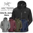 【国内正規品】ARC'TERYX アークテリクス Zeta SL Jacket Mens ゼータ SL アークテリクスゼータSL アークテリクスジャ…