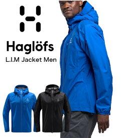 ホグロフス Hoglofs L.I.M Jacket Men リムシリーズ ジャケット レインウエア アウトドア アウトドアファッション GORE-TEX 防水 軽量 耐久性 604542 送料無料