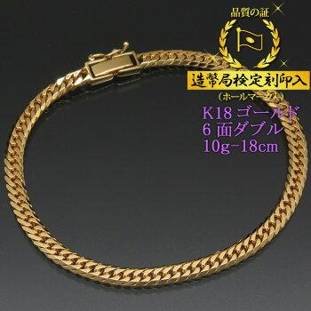 喜平ブレスレット6面ダブル10g-18cm