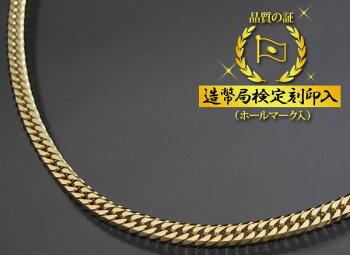 18金喜平ネックレス6面ダブル(六面キヘイ)K18ゴールド10g-45cm造幣局検定刻印入