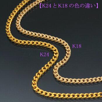 喜平ネックレス24金2面二面キヘイK24ゴールド純金30g-50cm喜平チェーン造幣局検定刻印入