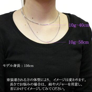 プラチナ2面喜平ネックレス10g-50cm造幣局検定刻印入