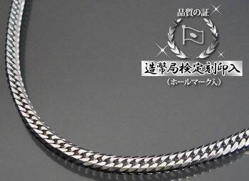 6面ダブル喜平ネックレス(六面キヘイ)PT850プラチナ20g-50cm造幣局検定刻印入