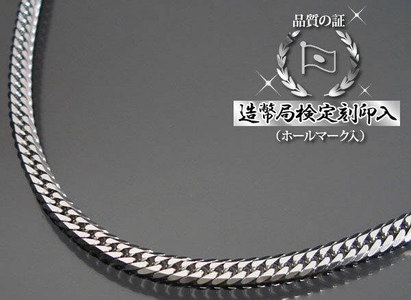 プラチナ 喜平ネックレス 6面ダブル 六面キヘイ PT850 20g-50cm 喜平チェーン 造幣局検定刻印入