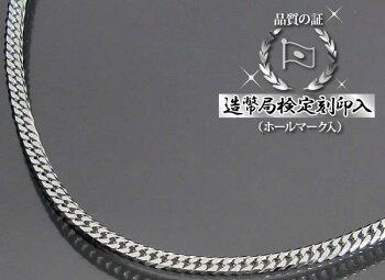 プラチナ喜平ネックレス6面ダブル(六面キヘイ)PT85010g-50cm造幣局検定刻印入
