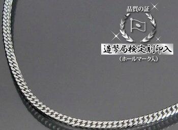 プラチナ喜平ネックレス6面ダブル(六面キヘイ)PT85010g-45cm造幣局検定刻印入