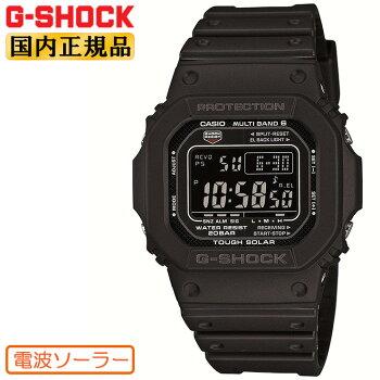 GショックG-SHOCKソーラー電波時計GW-M5610-1BJFCASIOカシオスクエアフェイス反転液晶オールブラックメンズ腕時計マルチバンド6【正規品】【02P06may13】