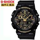 G-SHOCK 腕時計 Gショック GA-100CF-1A9JF CASIO カシオ ワイドフェイス カモフラージュダイアルシリーズ 迷彩柄 ヒ…