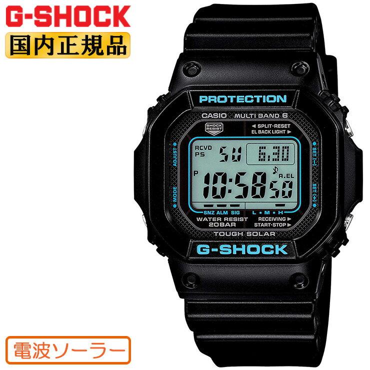 G-SHOCK 電波 ソーラー GW-M5610BA-1JF カシオ Gショック 電波時計 ブラック×ブルーシリーズ デジタル スクエア 四角 マルチバンド6 メンズ 腕時計 【正規品/送料無料】【あす楽】【在庫あり】